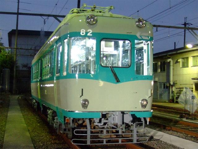 大津線感謝祭2007 | 煤式自動連...
