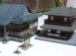 銀閣寺との組み合わせ
