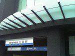 九条駅入口