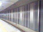 桜川駅北側壁面