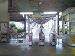 汐見橋駅コンコース