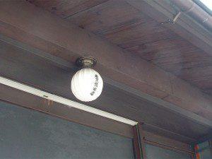 kyoto16-light_ball