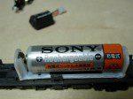 電池ボックスを車台に載せる