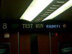 電光表示板の列車名表示(英語)
