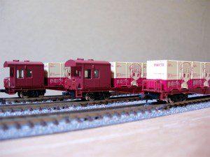 container-haruka_1