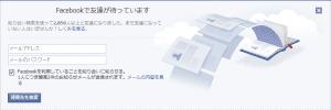 facebook-ie8