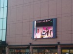 building-display_02