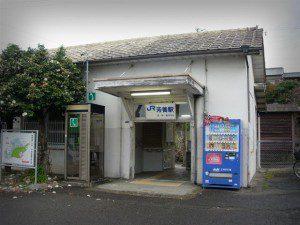 芳養駅・駅舎正面
