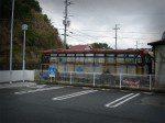 田辺労働基準監督署から見る廃車バス