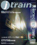 jtrain49