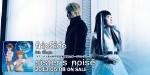 "fripside ""sister's noise"""