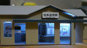 next-exhibition51_04