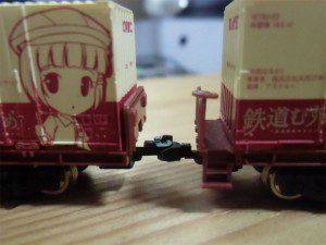 maiharu-koki_03
