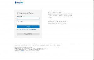 paypal-phishing_03