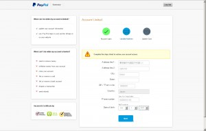 paypal-phishing_06