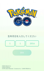 Screenshot_20160724-100552
