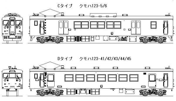 kumoha123