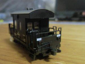 8000-03