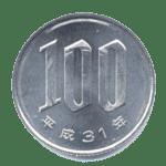 平成31年100円硬貨