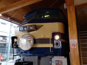 EF66-49