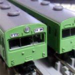 古いKATO 103系が「おもちゃ」から「模型」になった。