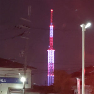 くみやま夢タワー137