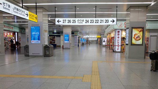 新幹線中央コンコース