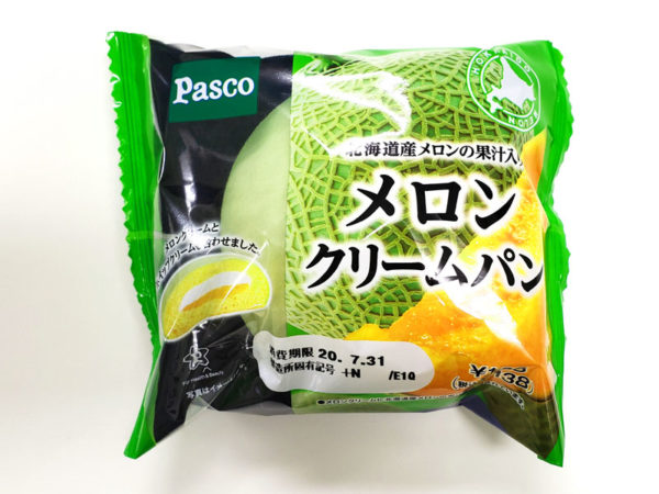 緑色のメロンパン(セブンイレブン)