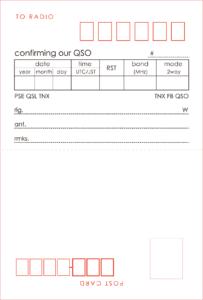 qslcard-data6
