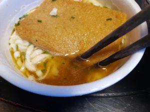 西日本仕様のスープ