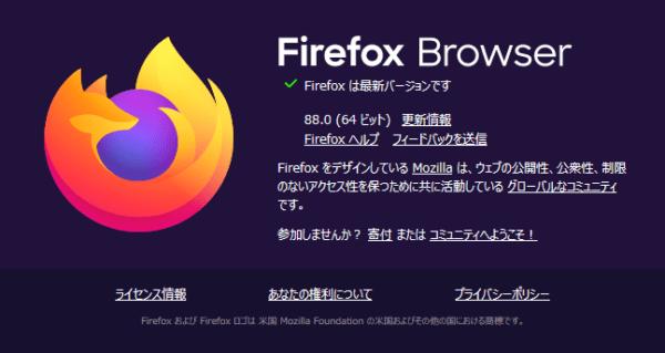 Firefox88