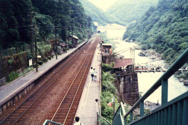 旧・保津峡駅