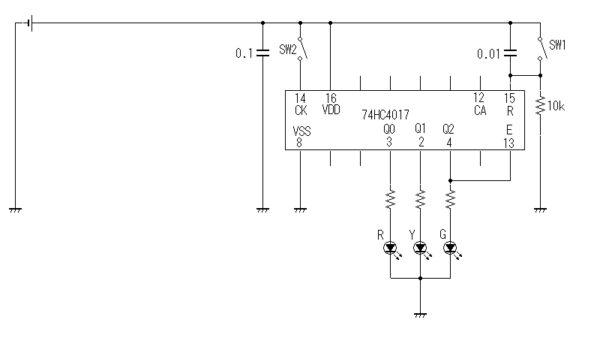 3灯信号機の回路