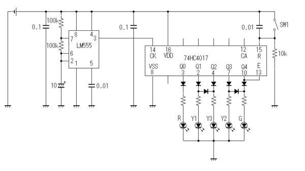 5灯式信号機の回路
